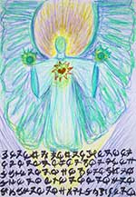 """Angelic Script 4""""x6"""" Pencil Session Drawing"""
