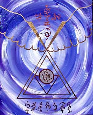 custom curative art for intuitive healer awakening